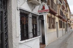 Restaurante-El-Cortijo-2-250x165 Restaurante El Cortijo