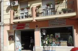 1460651325_Centro_Agroganadero_El_Valle_logo-250x165 Centro Agroganadero El Valle - Piensos Caracuel