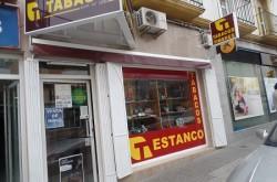 1461173676_Estanco_Avda_del_Parque_Logo-250x165 Estanco Avenida del Parque