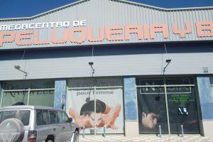 Angara Hair Store