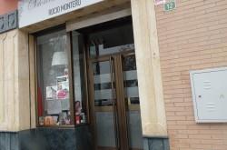 Salon-Belleza-Unisex-Rocio-Montero-2-250x165 Salón de Belleza Unisex Rocío Montero