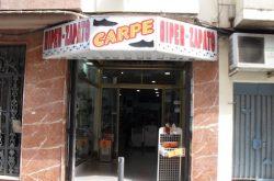 1463502806_HiperZapato_Carpe_logo-250x165 Hiperzapato Carpe