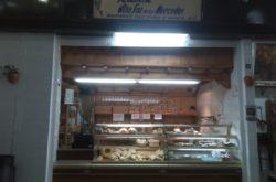 Panaderia-Ntra.-Sra.-de-las-Mercedes-plaza-de-abastos-250x165 ArtePan Ntra. Sra. De Las Mercedes