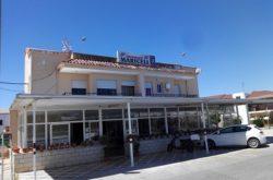 1467621081_Restaurante_Mariceli_logo-250x165 Restaurante Mariceli