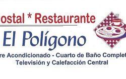 1468856662_HOSTAL_EL_POLIGONO-250x158 Hostal El Polígono *