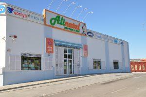 Ali Natal - Tienda Poligono La Dehesa, calle Islas Canarias, 2, Lucena