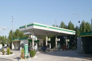 BP Los Bomberos - Estación