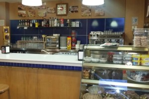 Cafeteria Los Olivares